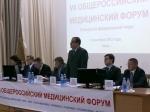 6 сентября 2012 года в Омске состоялся VII Общероссийский медицинский форум в Сибирском федеральном округе