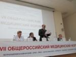 Фотогаллерея VII Общероссийского медицинского форума в Уральском федеральном округе, который состоялся 20 сентября 2012 года, Ханты-Мансийске
