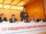 VII Общероссийский медицинский форум в Северо-Западном федеральном округе