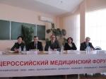 22ноября 2012 года в Майкопе состоялся объединенный VII Общероссийский медицинский форум в Северо-Кавказском и Южном федеральных округах.