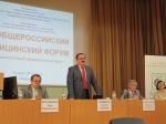 14 июня 2013 года в Хабаровске состоялся VIII Общероссийский медицинский форум в Дальневосточном федеральном округе.