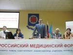 8 ноября 2013 года в Ставрополе состоялся VIII Общероссийский медицинский форум в Северо-Кавказском федеральном округе.
