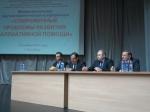 15 ноября 2013 года в Оренбурге состоялась Межрегиональная научно-практическая конференция «Современные проблемы развития паллиативной помощи»