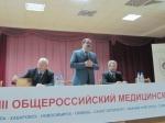 22 ноября 2013 года в Ростове-на-Дону состоялся VIII Общероссийский медицинский форум в Южном федеральном округе.