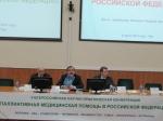 6 марта 2014 года в Уфе состоялась II Всероссийская научно-практическая конференция «Паллиативная медицинская помощь в Российской Федерации» в Приволжском федеральном округе.