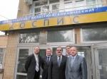 20 марта 2014 года в Волгограде состоялась Межрегиональная научно-практическая конференция «Проблемы качества жизни в здравоохранении» в Южном федеральном округе.