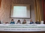 10 апреля 2014 года в Ставрополе состоялась II Всероссийская научно-практическая конференция «Паллиативная медицинская помощь в Российской Федерации» в Северо-Кавказском федеральном округе.