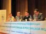 15 мая 2014 года в Челябинске состоялась II Всероссийская научно-практическая конференция «Паллиативная медицинская помощь в Российской Федерации» в Уральском федеральном округе.