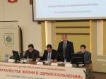30 октября 2014 года в Сыктывкаре состоялась Межрегиональная научно-практическая конференция «Проблемы качества жизни в здравоохранении» в Северо-Западном федеральном округе.