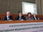 12 января 2015 года в Нижнем Новгороде состоялась III Всероссийская научно-практическая конференция «Паллиативная медицинская помощь в Российской Федерации» в Приволжском федеральном округе.