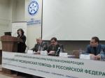 16 апреля 2015 года в Севастополе состоялась III Всероссийская научно-практическая конференция «Паллиативная медицинская помощь в Российской Федерации» в Крымском федеральном округе.