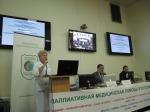 10 сентября 2015 года в Иркутске состоялась Межрегиональная научно-практическая конференция «Паллиативная медицинская помощь» в Сибирском федеральном округе.