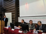 25 сентября 2015 года в Тюмени состоялась Межрегиональная научно-практическая конференция «Паллиативная медицинская помощь» в Уральском федеральном округе.