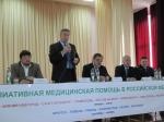 8 октября 2015 года в Рязани состоялась Межрегиональная научно-практическая конференция «Паллиативная медицинская помощь» в Центральном федеральном округе.