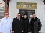 28 января 2016 года в рамках IV Всероссийской научно-практической конференции «Паллиативная медицинская помощь в Российской Федерации» в Центральном федеральном округе состоялось посещение медицинских организаций Ярославской области.