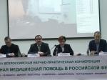 24 марта 2016 года в Волгограде состоялась IV Всероссийская научно-практическая конференция «Паллиативная медицинская помощь в Российской Федерации» в Южном федеральном округе.