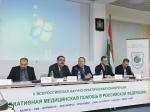 19 января 2017 года в Калуге состоялась Всероссийская научно-практическая конференция «Паллиативная медицинская помощь в Российской Федерации» в Центральном федеральном округе.