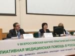 2 февраля 2017 года в Уфе состоялась Всероссийская научно-практическая конференция «Паллиативная медицинская помощь в Российской Федерации» в Приволжском федеральном округе.
