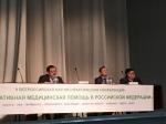 16 февраля 2017 года в городе Кола Мурманской области состоялась Всероссийская научно-практическая конференция «Паллиативная медицинская помощь в Российской Федерации» в Северо-Западном федеральном округе.