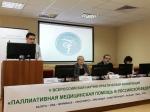 16 марта 2017 года в Краснодаре состоялась Всероссийская научно-практическая конференция «Паллиативная медицинская помощь в Российской Федерации» в Южном федеральном округе.