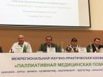 7 сентября 2017 года в Курском областном клиническом онкологическом диспансере состоялась Межрегиональная научно-практическая конференция «Паллиативная медицинская помощь» в Центральном федеральном округе.