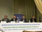 21 сентября 2017 года в Калининграде состоялась Межрегиональная научно-практическая конференция «Паллиативная медицинская помощь» в Северо-Западном федеральном округе.