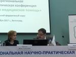 2 ноября 2017 года в Волгограде состоялась Межрегиональная научно-практическая конференция «Паллиативная медицинская помощь» в Южном федеральном округе.