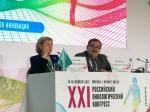 14 ноября 2017 г. в рамках XXI Российского онкологического конгресса состоялась научная секция «Актуальные вопросы терапии хронического болевого синдрома в онкологии»
