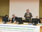 16 ноября 2017 года в Архангельске состоялась Межрегиональная научно-практическая конференция «Паллиативная медицинская помощь» в Северо-Западном федеральном округе.