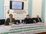 15 марта 2018 года в Ярославле состоялась Межрегиональная научно-практическая конференция «Паллиативная медицинская помощь и поддерживающая терапия в клинической практике» в Центральном федеральном округе.
