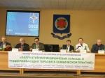 12 апреля 2018 года в Ставрополе состоялась Межрегиональная научно-практическая конференция «Паллиативная медицинская помощь и поддерживающая терапия в клинической практике» в Северо-Кавказском федеральном округе.