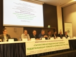 11 мая 2018 года в Челябинске состоялась Межрегиональная научно-практическая конференция «Паллиативная медицинская помощь и поддерживающая терапия в клинической практике» в Уральском федеральном округе.