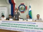 23 мая 2018 года в Белгороде состоялась Межрегиональная научно-практическая конференция «Паллиативная медицинская помощь и поддерживающая терапия в клинической практике» в Центральном федеральном округе.
