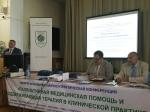 6 сентября 2018 года в Севастополе состоялась Межрегиональная научно-практическая конференция «Паллиативная медицинская помощь и поддерживающая терапия» в Южном федеральном округе.