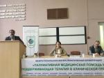 8 ноября 2018 года в Перми состоялась Межрегиональная научно-практическая конференция «Паллиативная медицинская помощь и поддерживающая терапия» в Приволжском федеральном округе.