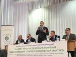 14 февраля 2018 года в Рязани состоялась Межрегиональная научно-практическая конференция «Паллиативная медицинская помощь и поддерживающая терапия» в Центральном федеральном округе.