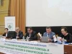 20 марта 2019 года в Москве состоялась Межрегиональная научно-практическая конференция «Паллиативная медицинская помощь и поддерживающая терапия» в Центральном федеральном округе.