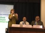 4 апреля 2019 года в Самаре состоялась Межрегиональная научно-практическая конференция «Паллиативная медицинская помощь и поддерживающая терапия» в Приволжском федеральном округе.