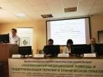 11 апреля 2019 года в Краснодаре состоялась Межрегиональная научно-практическая конференция «Паллиативная медицинская помощь и поддерживающая терапия» в Южном федеральном округе.