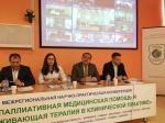16 мая 2019 года в Салехарде состоялась Межрегиональная научно-практическая конференция «Паллиативная медицинская помощь и поддерживающая терапия» в Уральском федеральном округе.