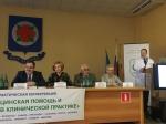 17 октября 2019 года в Ставрополе состоялась Межрегиональная научно-практическая конференция «Паллиативная медицинская помощь и поддерживающая терапия» в Северо-Кавказском федеральном округе.