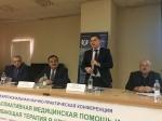 7 ноября 2019 года в Оренбурге состоялась Межрегиональная научно-практическая конференция «Паллиативная медицинская помощь и поддерживающая терапия» в Приволжском федеральном округе.