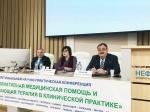 21 ноября 2019 года в Тюмени состоялась Межрегиональная научно-практическая конференция «Паллиативная медицинская помощь и поддерживающая терапия» в Уральском федеральном округе.