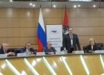 20 декабря 2019 года в здании Правительства Москвы состоялась Всероссийская научно-практическая конференция «Новые технологии в долгосрочном уходе и терапии хронической боли».