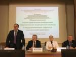 13 февраля 2020 года в Казани состоялась Межрегиональная научно-практическая конференция «Паллиативная медицинская помощь и поддерживающая терапия» в Приволжском федеральном округе.