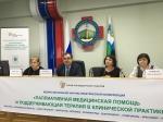 12 марта 2020 года в Белгороде состоялась Межрегиональная научно-практическая конференция «Паллиативная медицинская помощь и поддерживающая терапия» в Центральном федеральном округе.