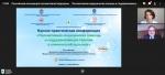 4 июня 2020 г. в Воронеже в онлайн-формате состоялась научно-практическая конференция «Паллиативная медицинская помощь и поддерживающая терапия в клинической практике»