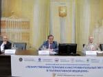 16 сентября 2020 года в здании Правительства Москвы состоялась Всероссийская научно-практическая конференция «Лекарственная терапия и инструментальные методы в паллиативной медицине»
