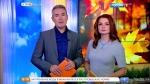 1 ноября 2016 г. телепередача «Утро России».