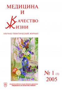 №1 2005